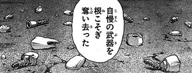 bakidou95-16020408.jpg