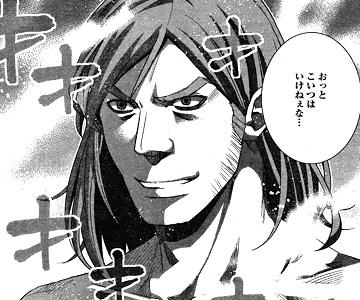 gokukoku172-16012101.jpg