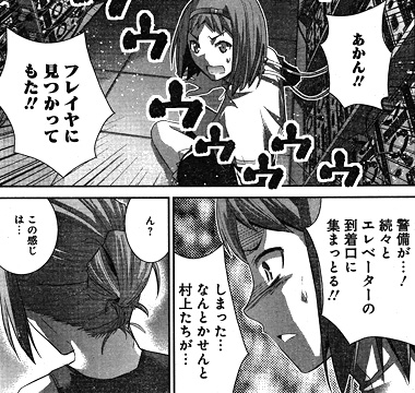 gokukoku172-16012103.jpg