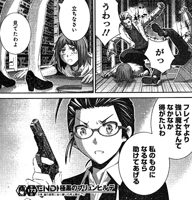 gokukoku173-16012801.jpg
