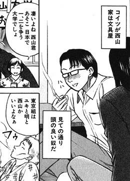 higanjima_16020809.jpg