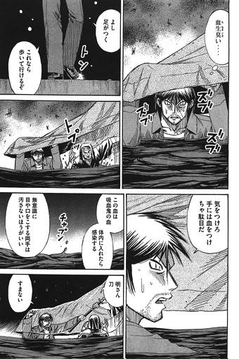 higanjima_16020810.jpg