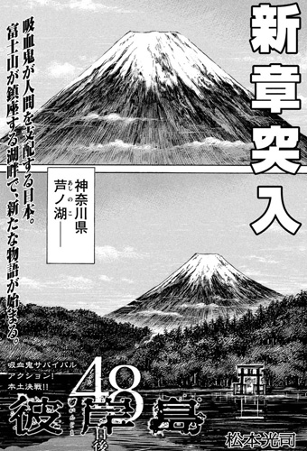 higanjima_48nichigo59-15121401.jpg