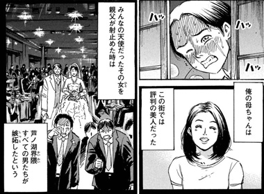 higanjima_48nichigo59-15121406.jpg