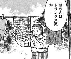 higanjima_48nichigo60-15122701.jpg