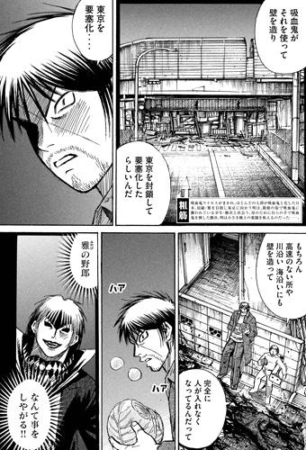 higanjima_48nichigo62-16011804.jpg