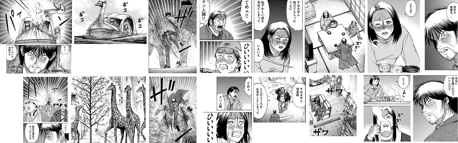 higanjima_48nichigo62-16011808.jpg