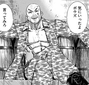 higanjima_48nichigo63-16012504.jpg