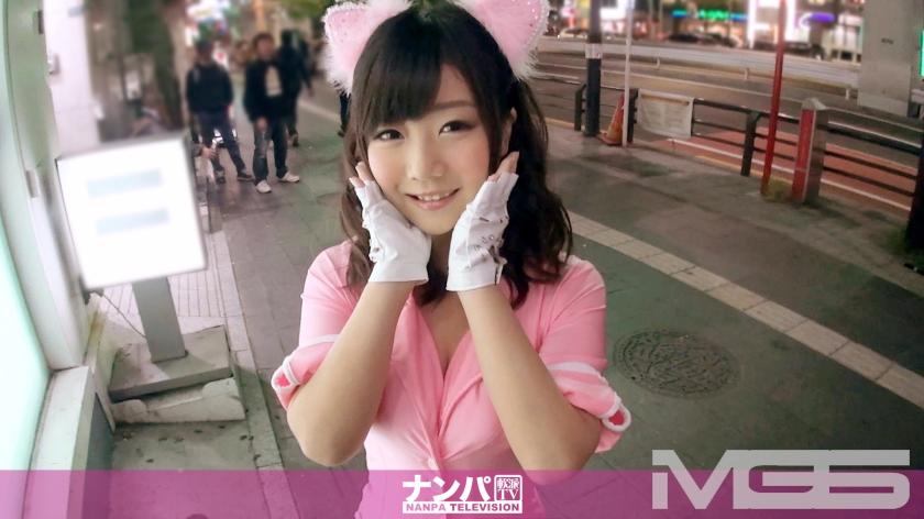ハロウィンナンパ 03 in 渋谷 チームN ふうか 19歳 専門学生