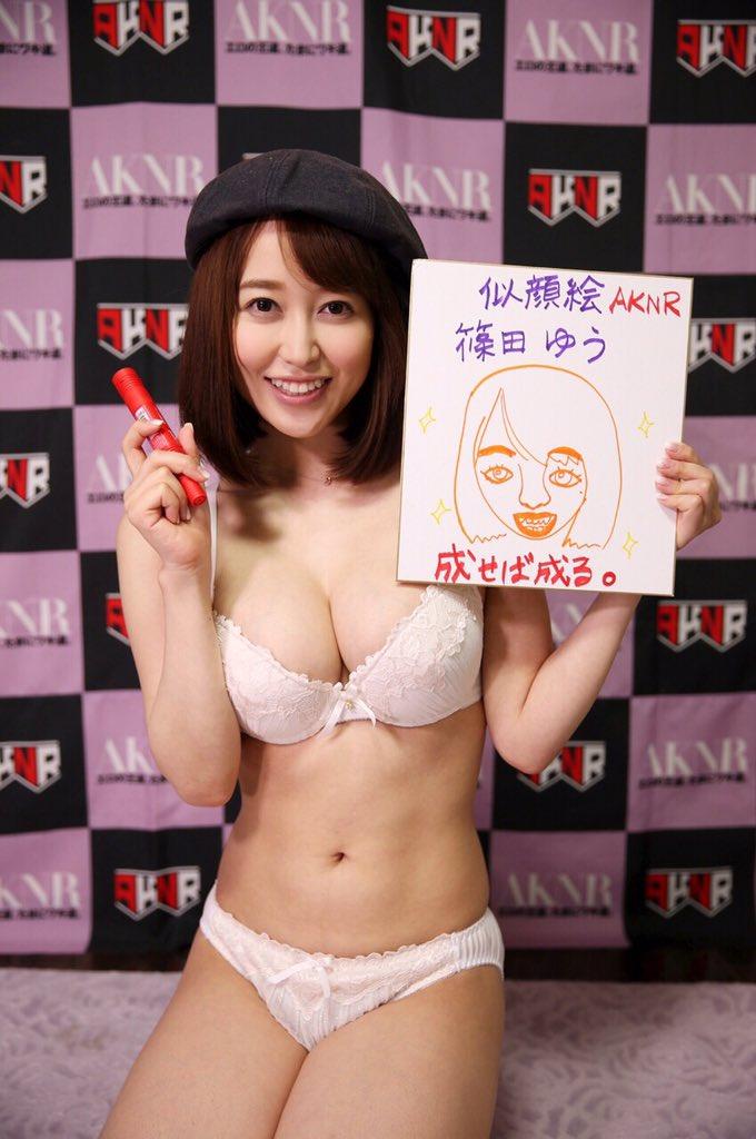 篠田ゆう画伯003