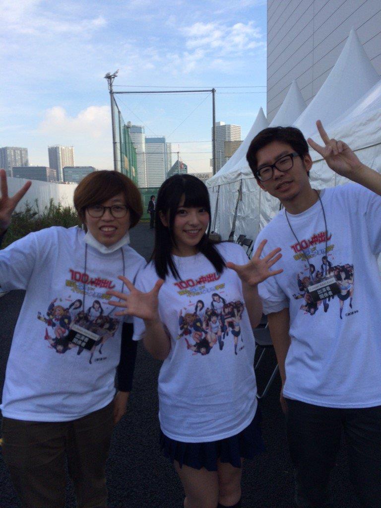 JAE2015女優001