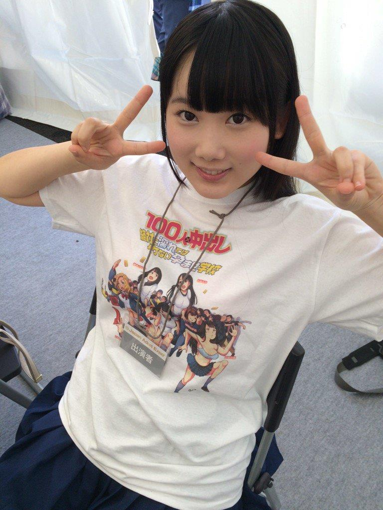 JAE2015女優002