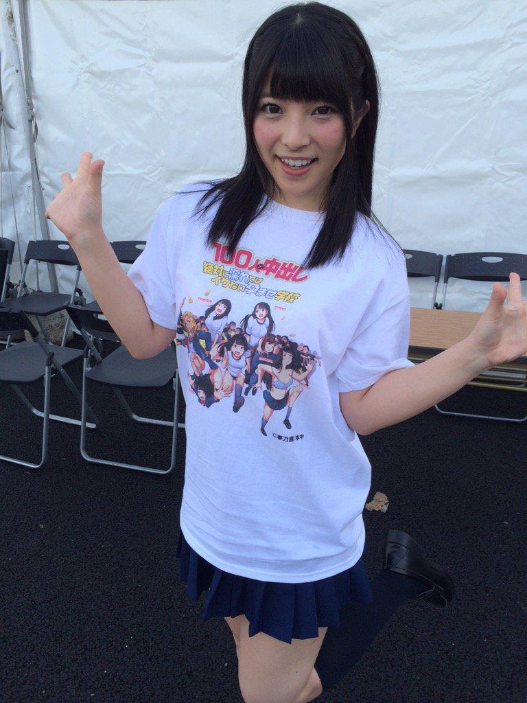 JAE2015女優003