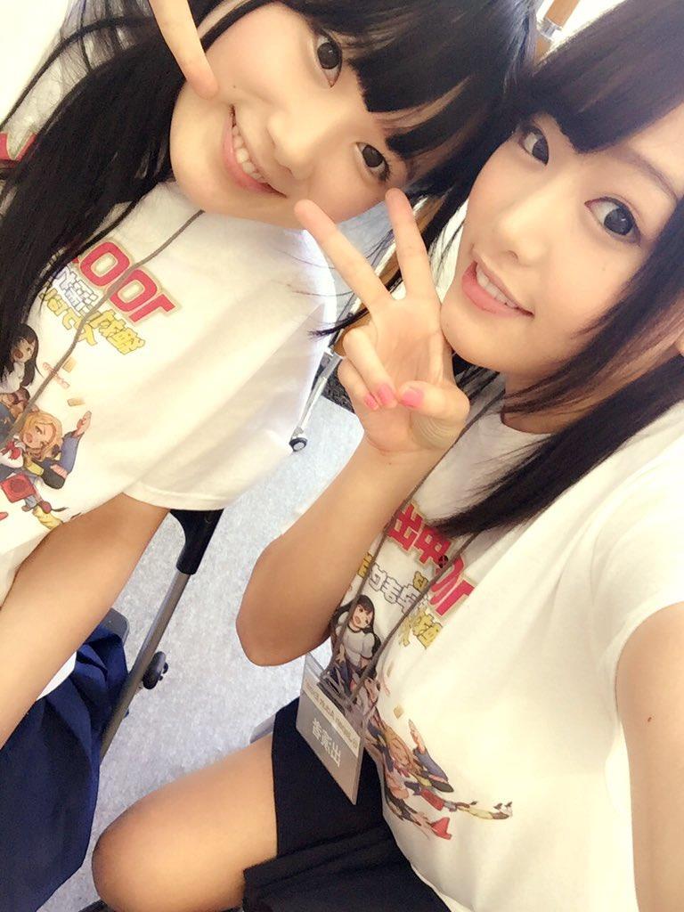 JAE2015女優006