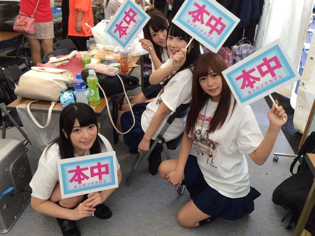 JAE2015女優007