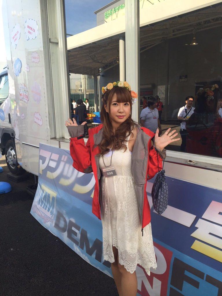JAE2015女優023