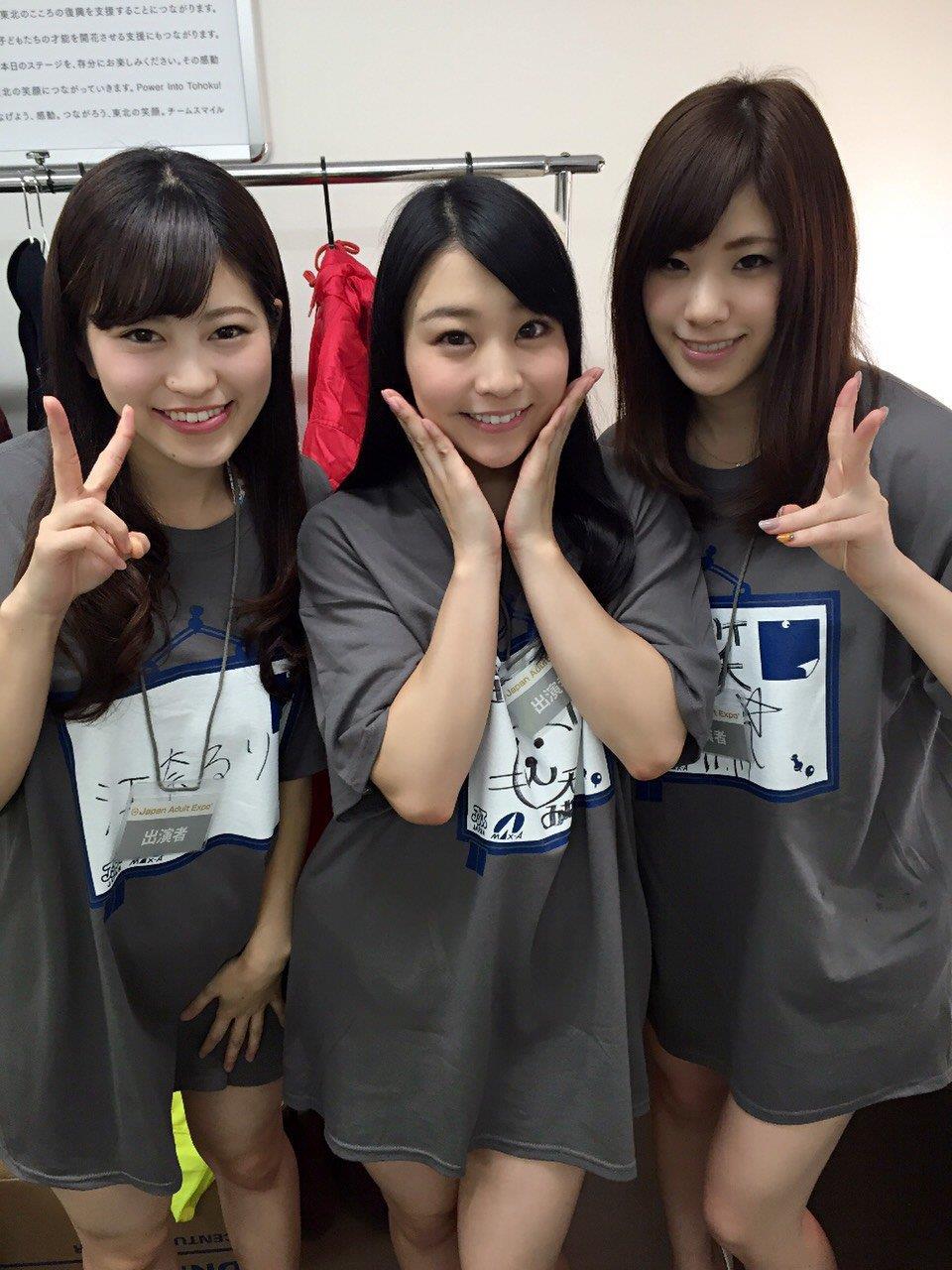 JAE2015女優036