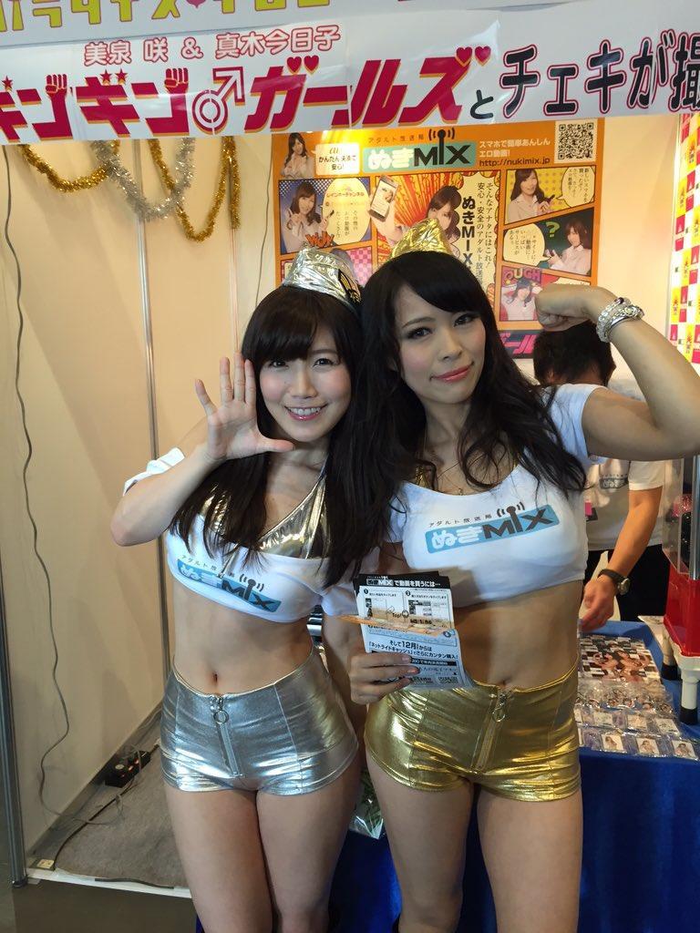 JAE2015女優040