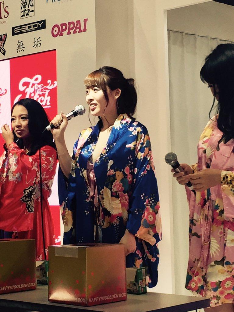 JAE2015女優062