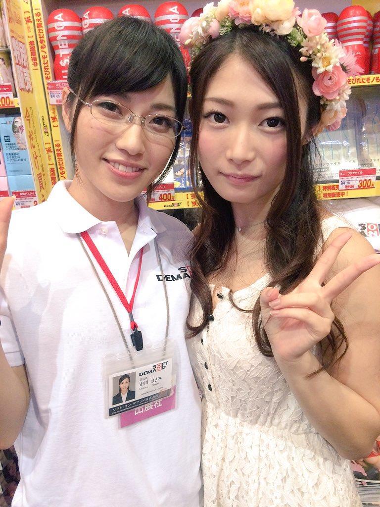 JAE2015女優064