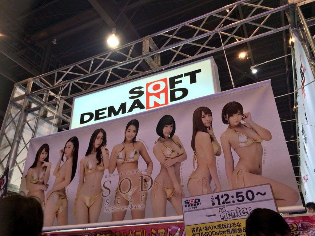 JAE2015女優073