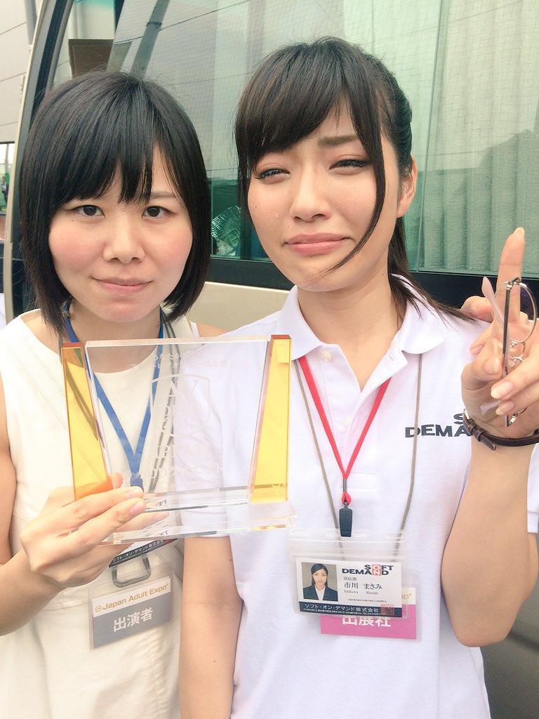 JAE2015女優075
