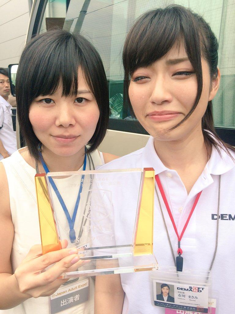 JAE2015女優076