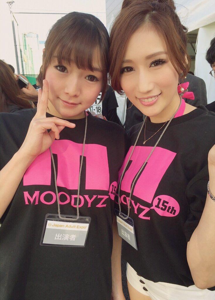 JAE2015女優077