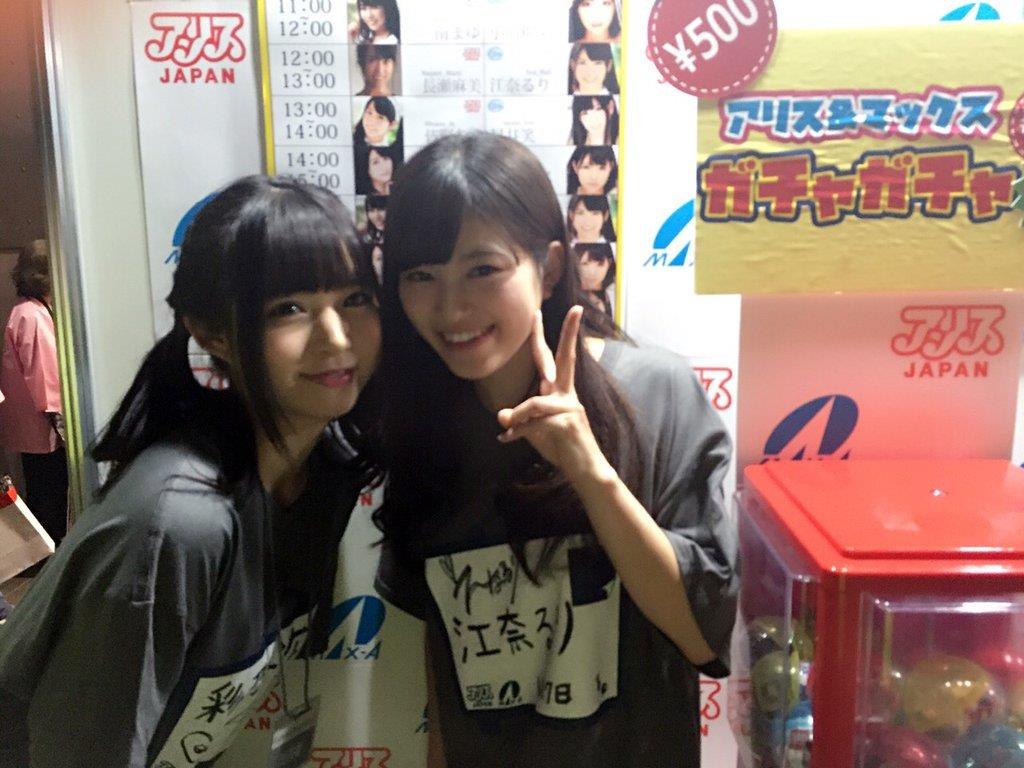 JAE2015女優084