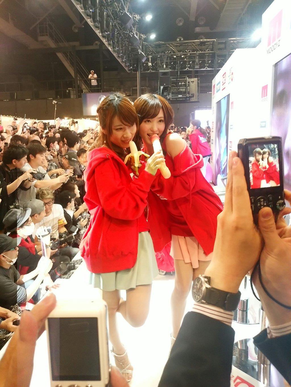 JAE2015女優105
