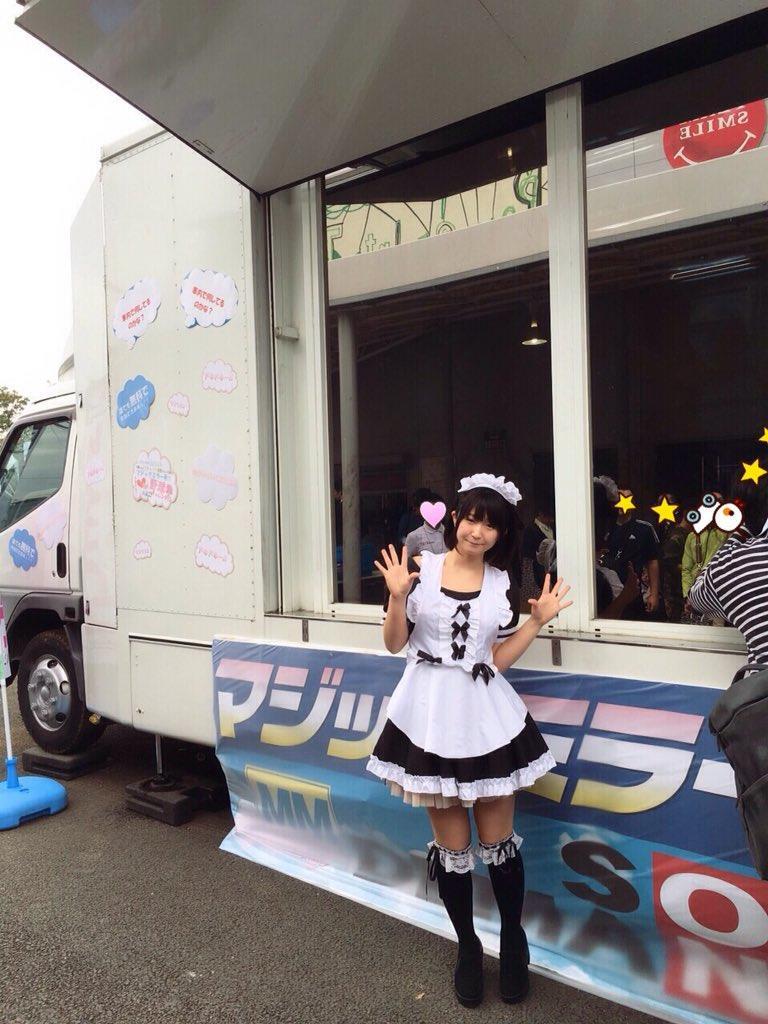 JAE2015女優part004