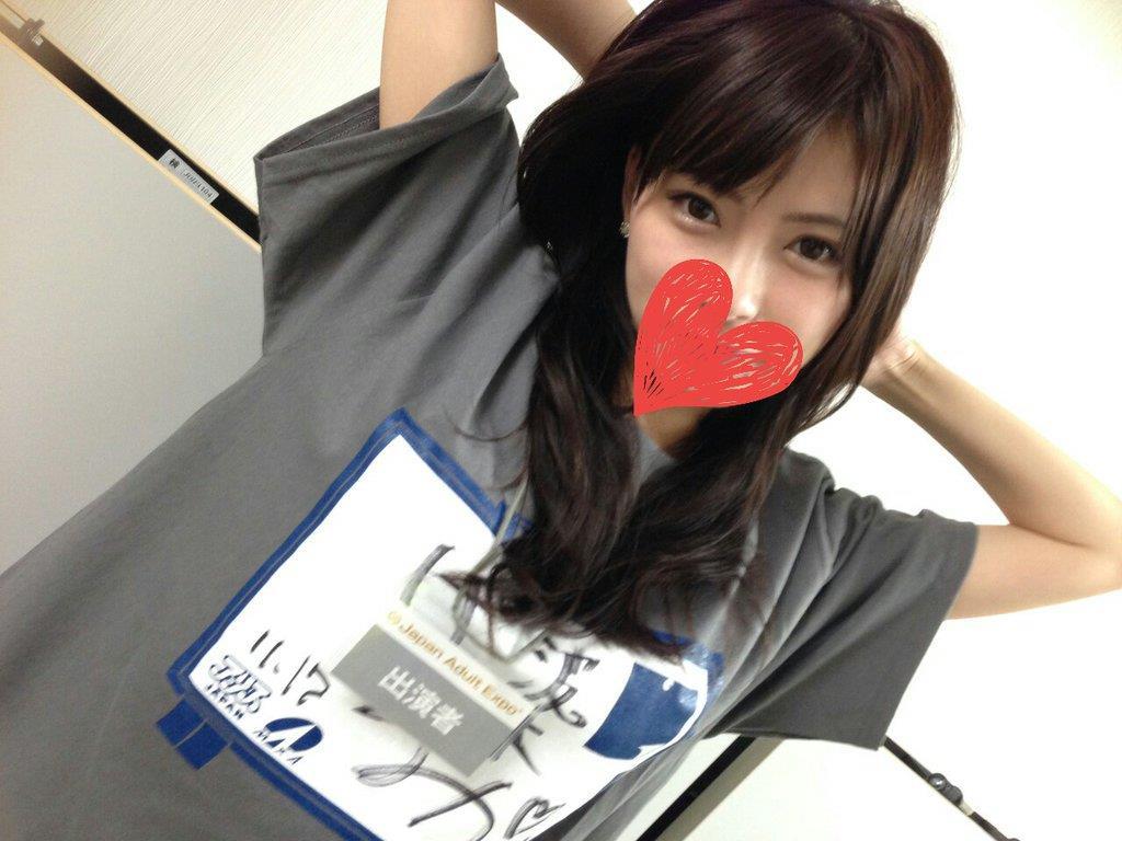 JAE2015女優part026