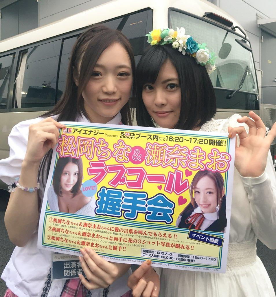 JAE2015女優part030