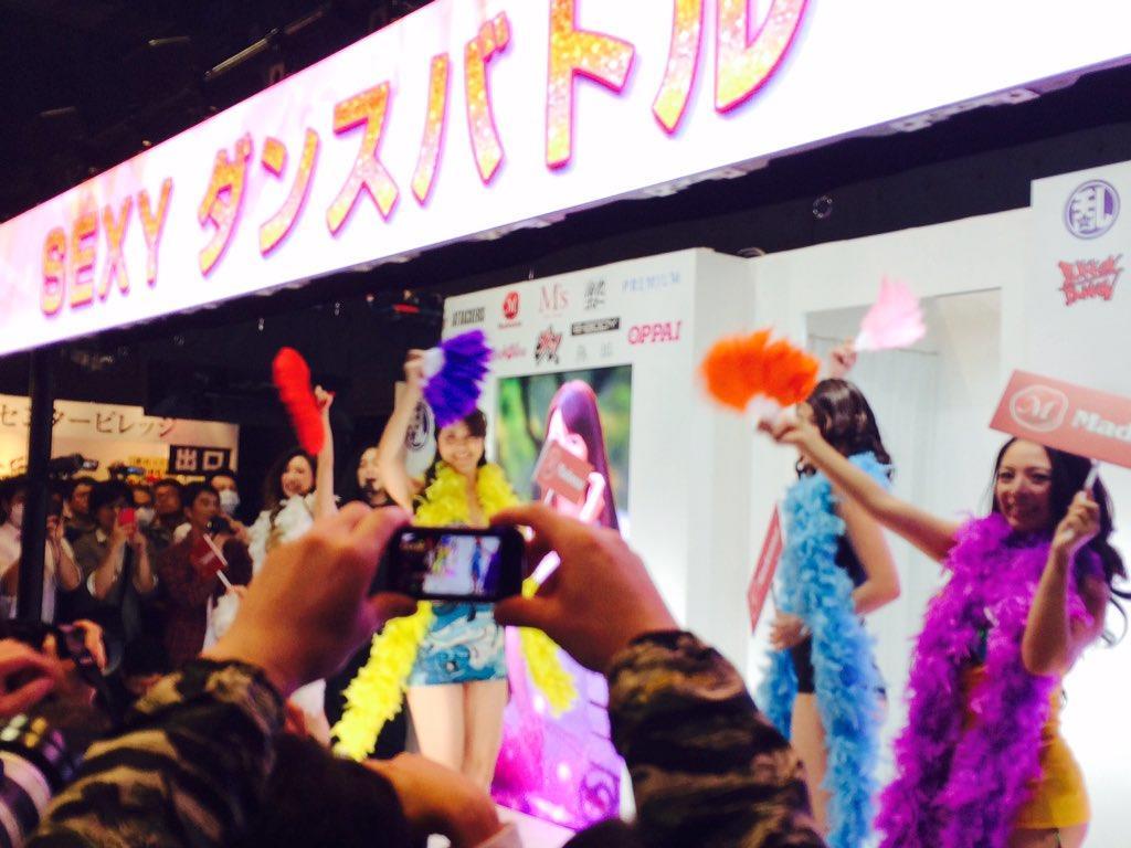 JAE2015女優part031