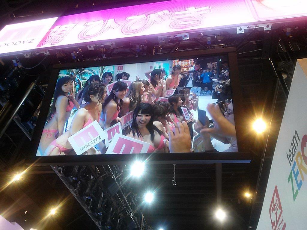 JAE2015女優part037
