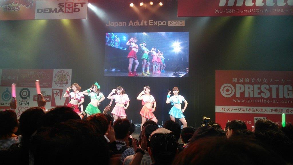 JAE2015女優part043