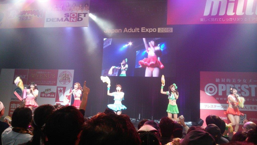 JAE2015女優part045