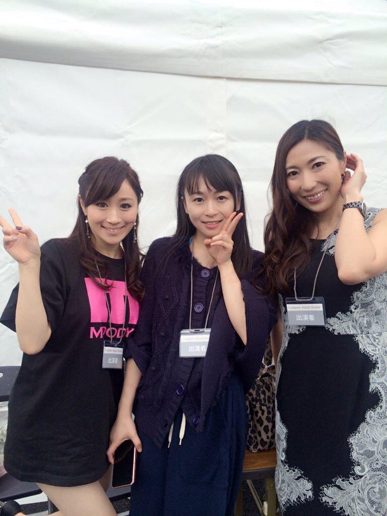 JAE2015女優part053
