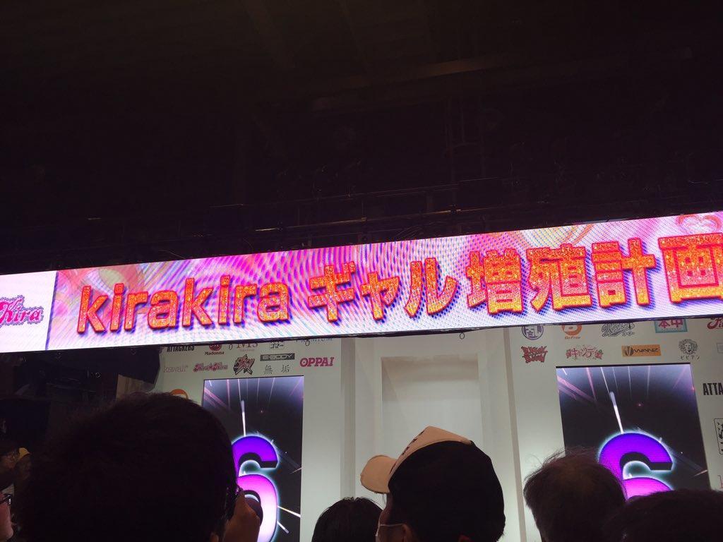 JAE2015女優part063