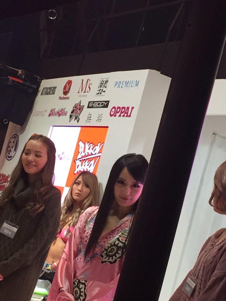 JAE2015女優part073