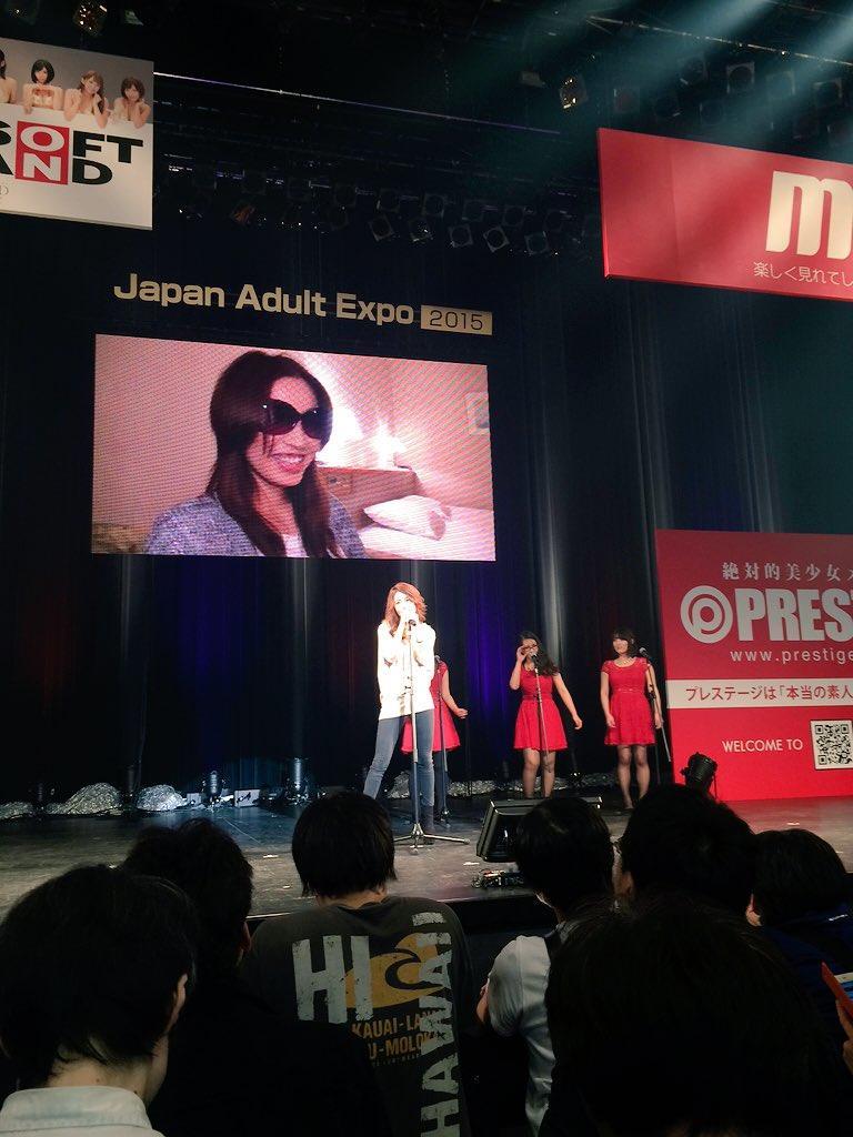 JAE2015女優part086