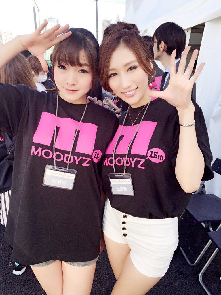 JAE2015女優part089