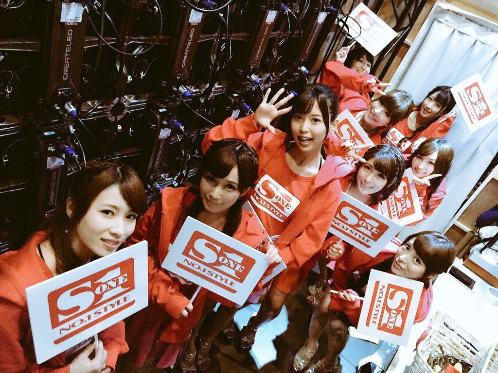 JAE2015女優part092