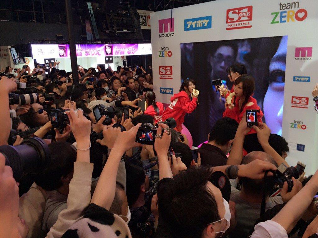 JAE2015女優part096