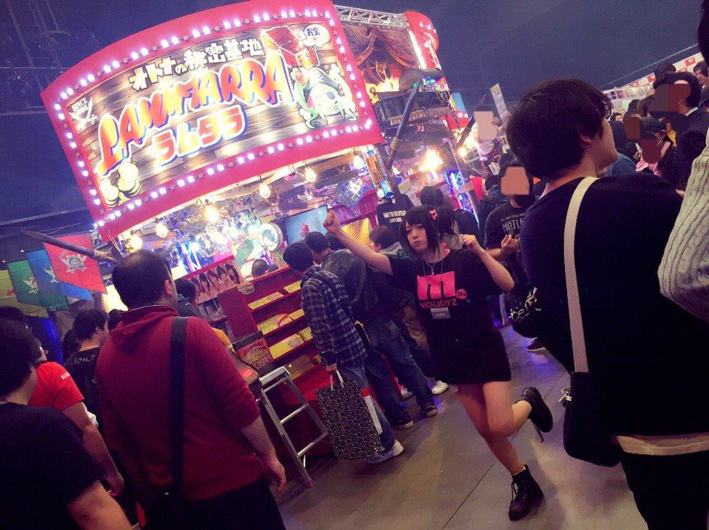 JAE2015女優part097