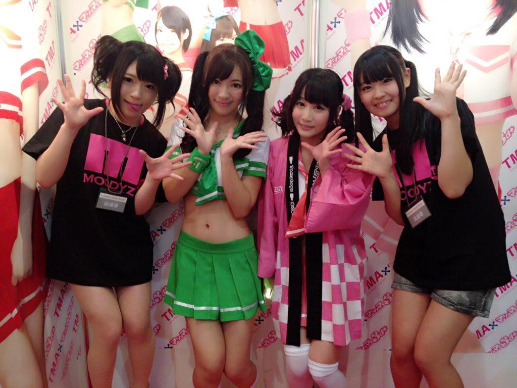 JAE2015女優part103