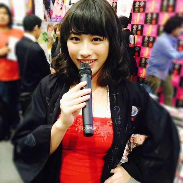 JAE2015女優part105