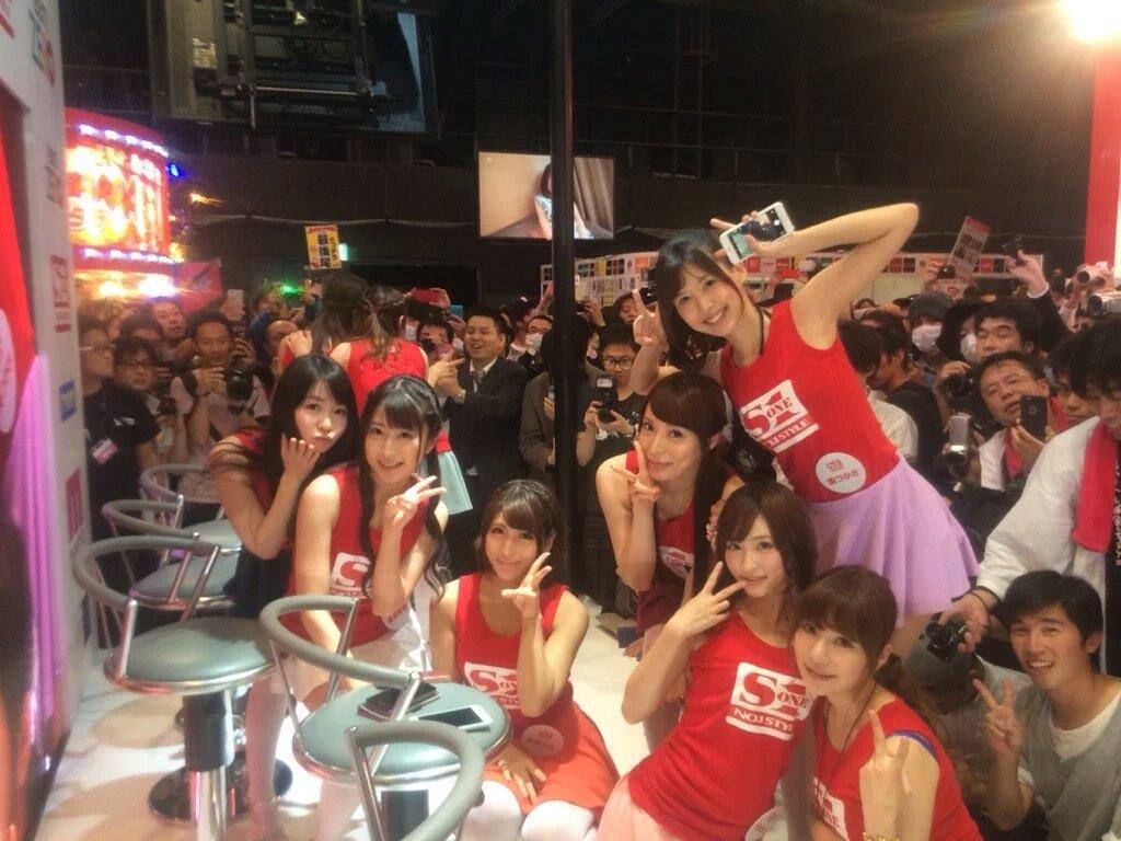 JAE2015女優part114