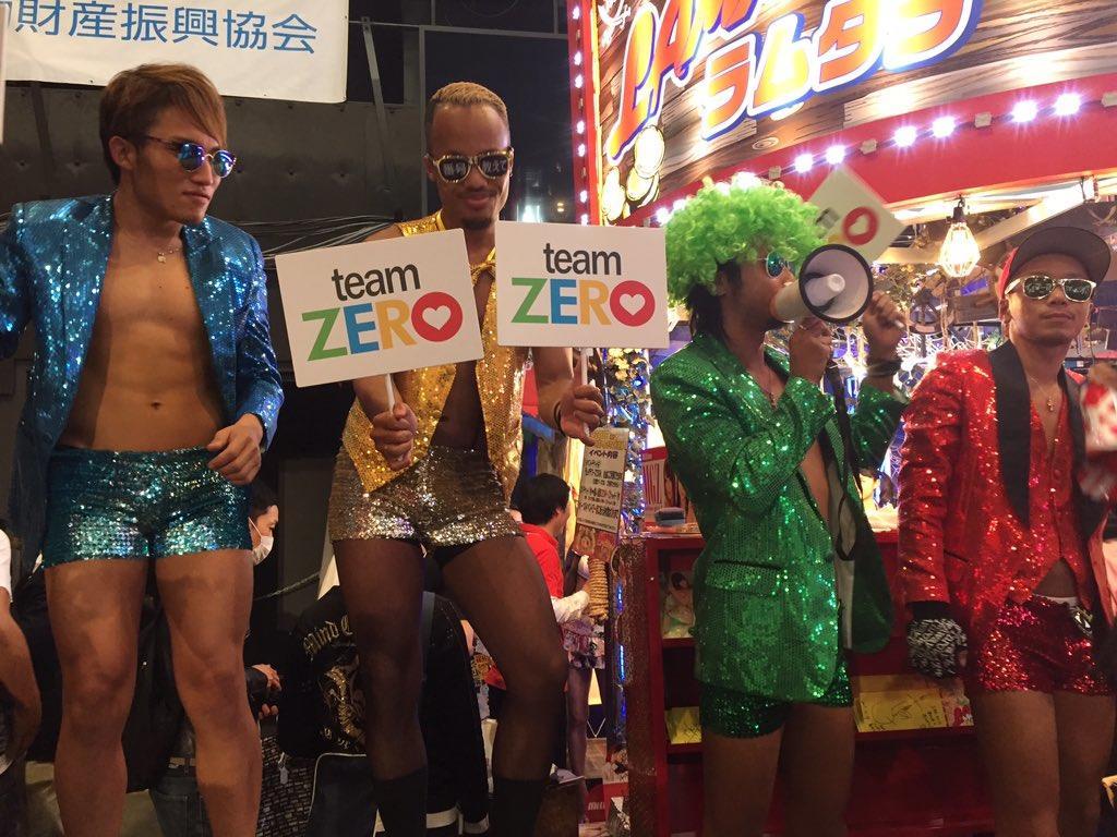 JAE2015女優part115