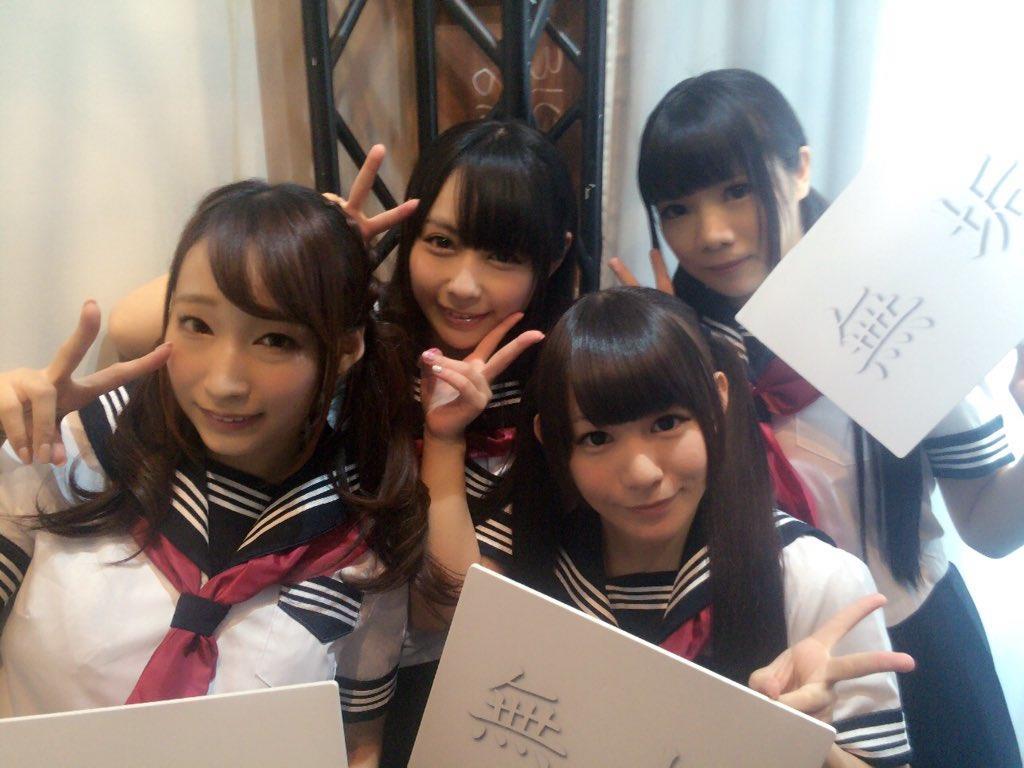 JAE2015女優part127